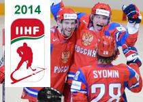 ЧМ по хоккею 2014 в Минске