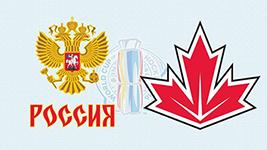 Кубок Мира 2016 2016